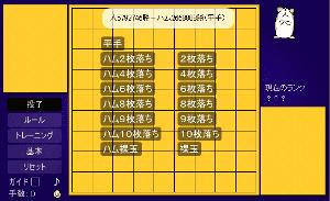 20110828-hamu
