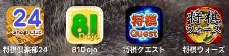 20160428-iphone-taisen