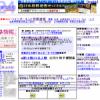 将棋倶楽部24 第16期24名人戦予選組分け発表