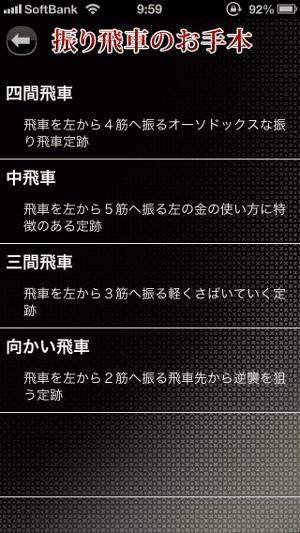 20130215-habu-otehon-3