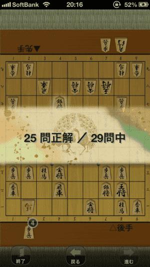 20130215-habu-otehon-4