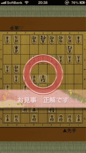 20130215-habu-otehon-5