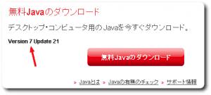 20130506-java-1