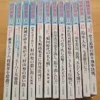 20130531-shogisekai-1