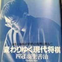20130604-shogisekai-5
