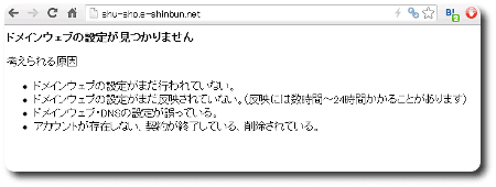 20130708-e-shinbun-1