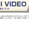 将棋ビデオ サービス終了 / ドメインはどうなるんだろ?