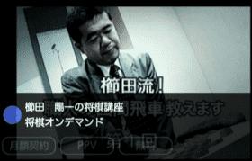 20141023-skyperfect-6
