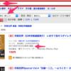 将棋世界2015年2月号電子版(kobo版)が何故か発売されない