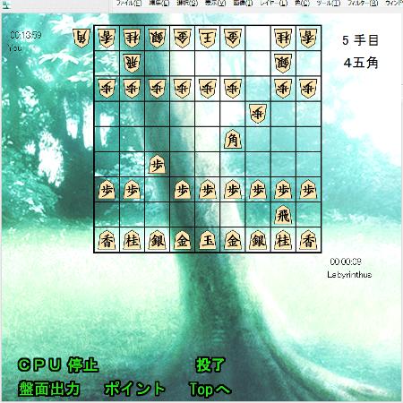 20150507-labyrinthus-1