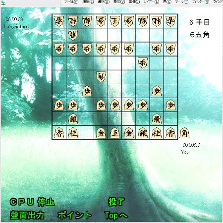 20150507-labyrinthus-2