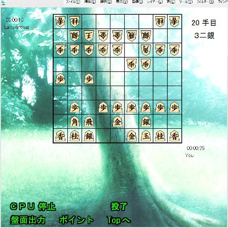 20150507-labyrinthus-3