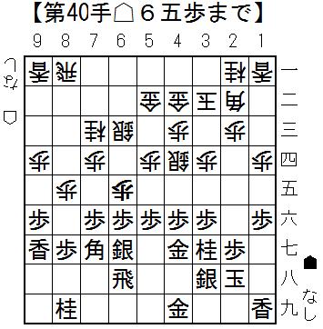 20151025-ama-meijin-3