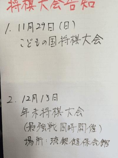 20151107-shogi-taikai