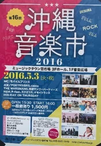 20160424-ama-ryuou-4
