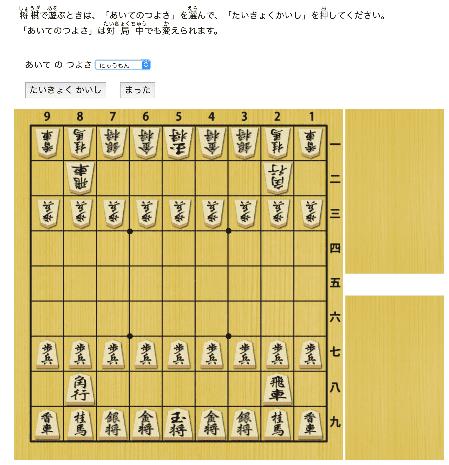 20160518-shogi-1