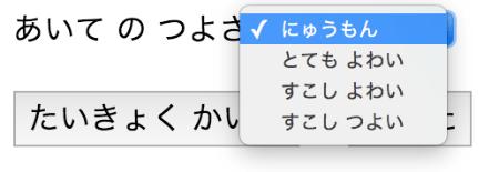 20160518-shogi-2