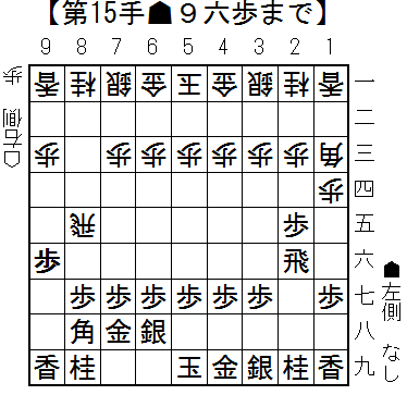 20160623-itoman-shogi-1