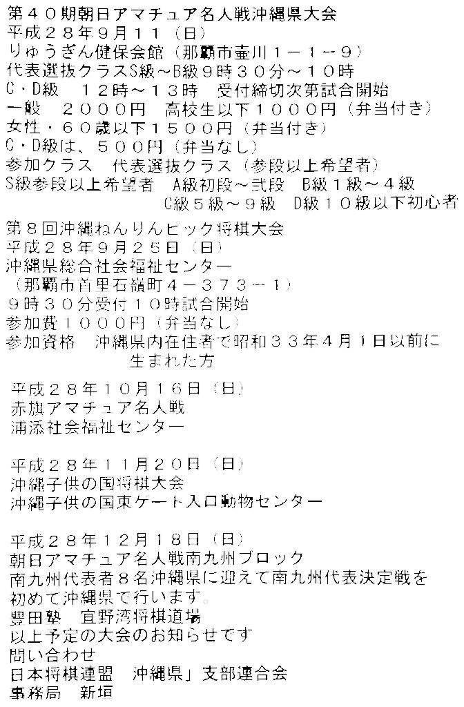 20160905-hagaki-2