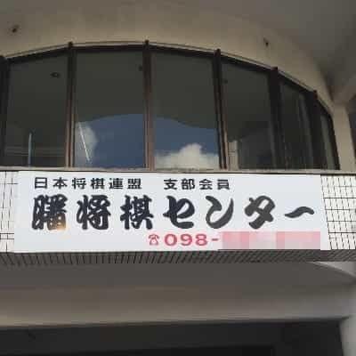 20160712-akebono-1