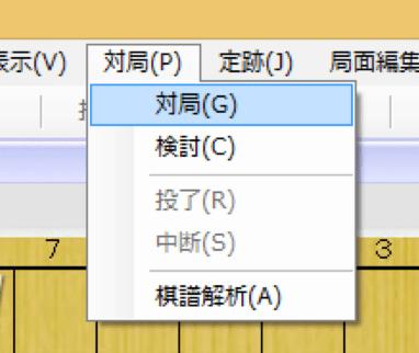 20160712-shogigui-1
