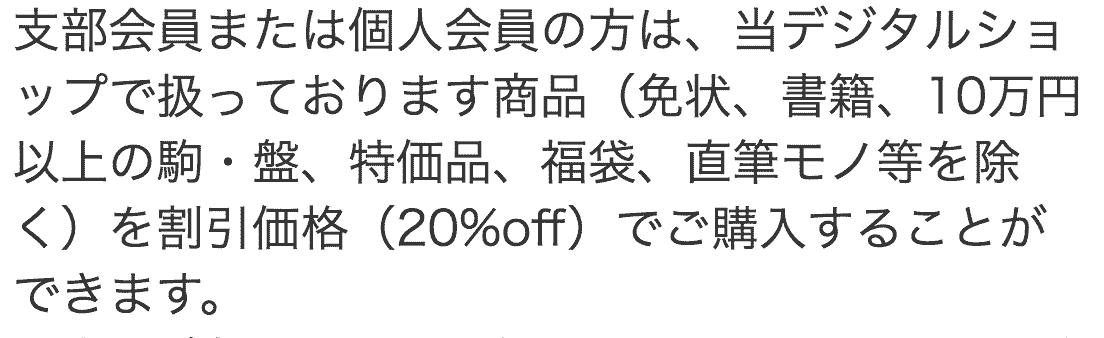20160718-jsa-member