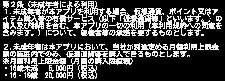 20160720-tumetume-6