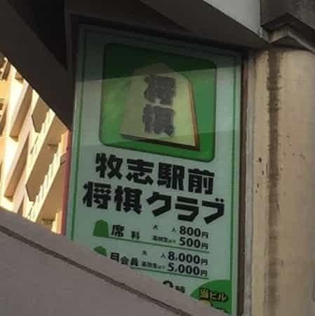 20160727-makishi-shogi-2