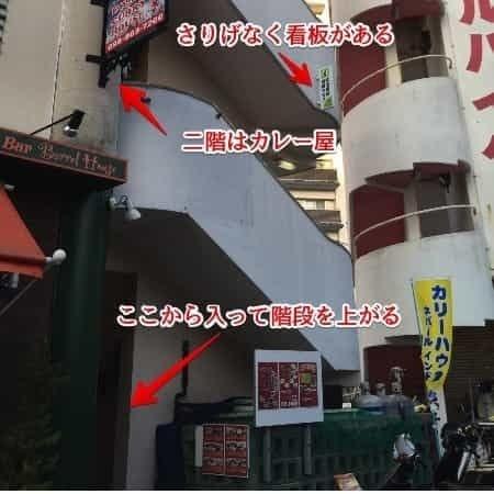 20160727-makishi-shogi-4