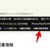 牧志駅前将棋教室のブログを沖縄将棋新着情報に追加しました