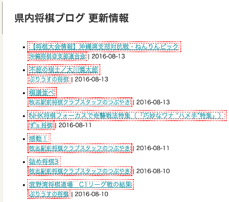 20160814-news-2