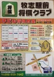 20160821-makishi-1