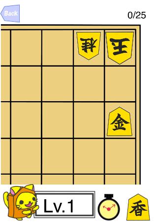 20160904-1te-3