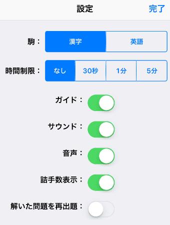 20160904-1te-9