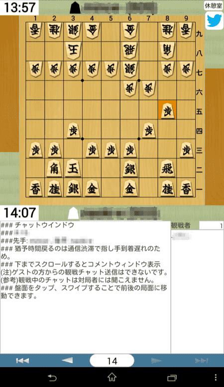 20160906-shogiclub24-1