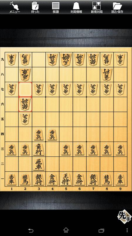 20160908-kanazawa-2