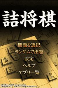 20160908-kanazawa-3