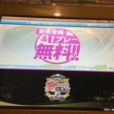 20160912-tenkaichi-3