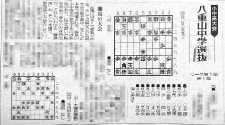 20160913-yaeyama-2