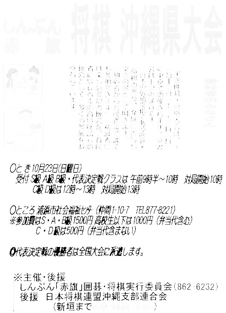 20160923-akahata-1