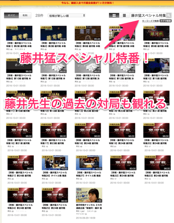 20161001-fujii-2