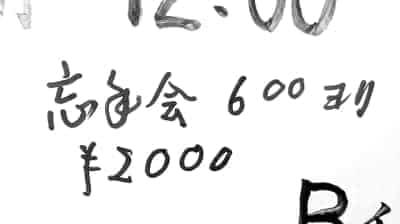 20161109-yogi-1