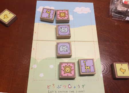 20161125-komaochi-1