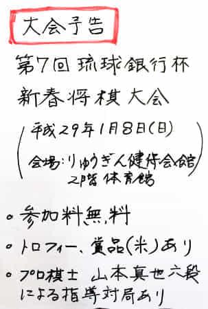 20161211-nenmatsu-2
