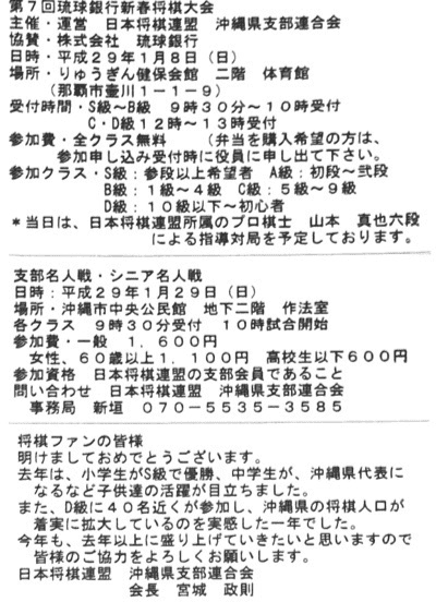 20170103-hagaki-1