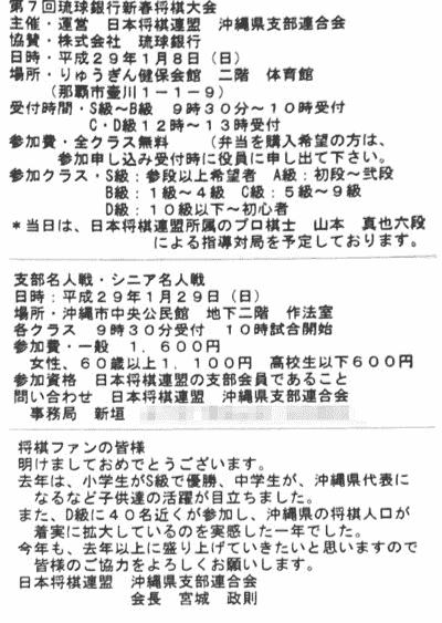 20170103-hagaki-3