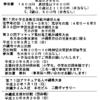 2018/4-8月の沖縄将棋大会・イベント情報