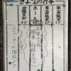 第41回沖縄県高等学校文化連盟囲碁将棋夏季大会を見学