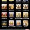 iPhone/iPad用将棋アプリのオススメ(2017年版)