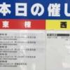 第8回沖縄ねんりんピック将棋交流大会を見学